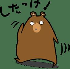 Hokkaido dialect (Bear series) sticker #1327147