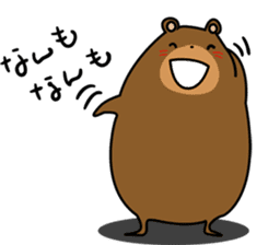 Hokkaido dialect (Bear series) sticker #1327148