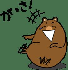Hokkaido dialect (Bear series) sticker #1327149
