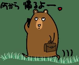 Hokkaido dialect (Bear series) sticker #1327150