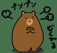 Hokkaido dialect (Bear series) sticker #1327152