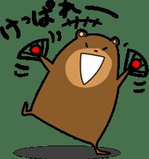 Hokkaido dialect (Bear series) sticker #1327153