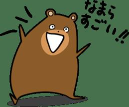 Hokkaido dialect (Bear series) sticker #1327154