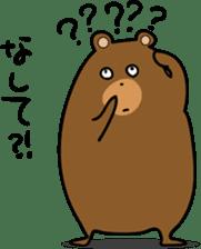 Hokkaido dialect (Bear series) sticker #1327155