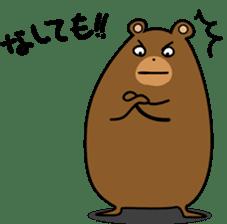 Hokkaido dialect (Bear series) sticker #1327156
