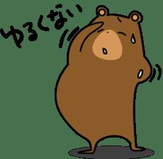 Hokkaido dialect (Bear series) sticker #1327160