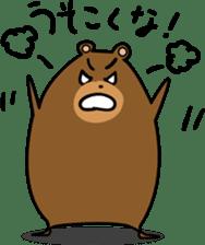 Hokkaido dialect (Bear series) sticker #1327167