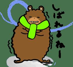 Hokkaido dialect (Bear series) sticker #1327168