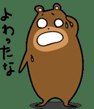 Hokkaido dialect (Bear series) sticker #1327169