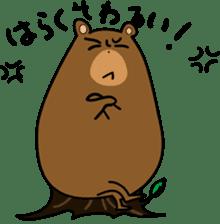 Hokkaido dialect (Bear series) sticker #1327170