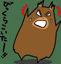 Hokkaido dialect (Bear series) sticker #1327171