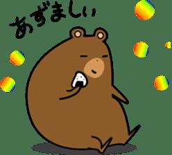 Hokkaido dialect (Bear series) sticker #1327172
