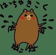 Hokkaido dialect (Bear series) sticker #1327174