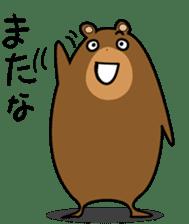 Hokkaido dialect (Bear series) sticker #1327175