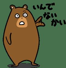 Hokkaido dialect (Bear series) sticker #1327176