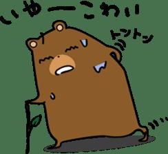 Hokkaido dialect (Bear series) sticker #1327178