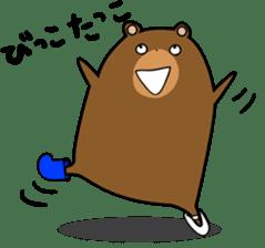 Hokkaido dialect (Bear series) sticker #1327181