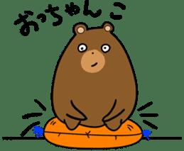 Hokkaido dialect (Bear series) sticker #1327183