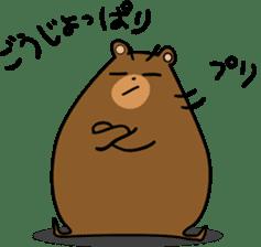 Hokkaido dialect (Bear series) sticker #1327184