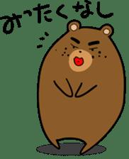 Hokkaido dialect (Bear series) sticker #1327185