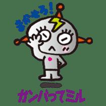 MIRUMIRU star people sticker #1327828