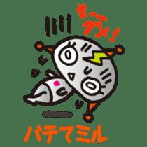MIRUMIRU star people sticker #1327829