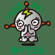 MIRUMIRU star people sticker #1327830