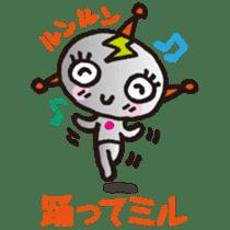 MIRUMIRU star people sticker #1327831