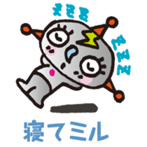 MIRUMIRU star people sticker #1327832
