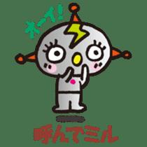 MIRUMIRU star people sticker #1327836