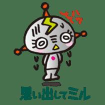 MIRUMIRU star people sticker #1327837