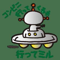 MIRUMIRU star people sticker #1327838