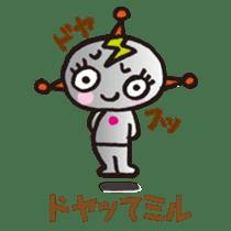 MIRUMIRU star people sticker #1327840