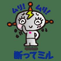 MIRUMIRU star people sticker #1327843