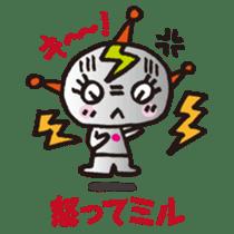 MIRUMIRU star people sticker #1327845