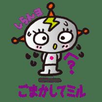 MIRUMIRU star people sticker #1327846