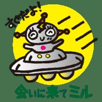 MIRUMIRU star people sticker #1327848