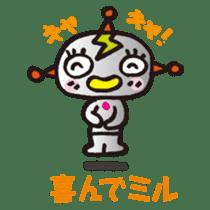 MIRUMIRU star people sticker #1327849