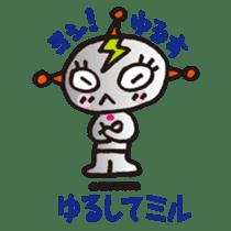 MIRUMIRU star people sticker #1327851