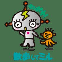 MIRUMIRU star people sticker #1327854