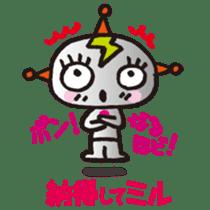 MIRUMIRU star people sticker #1327856