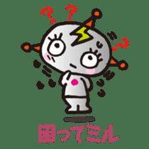 MIRUMIRU star people sticker #1327857
