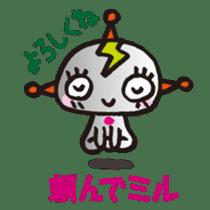 MIRUMIRU star people sticker #1327859