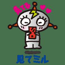 MIRUMIRU star people sticker #1327860