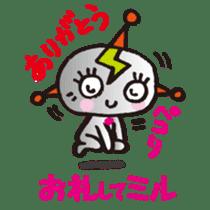 MIRUMIRU star people sticker #1327863