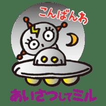 MIRUMIRU star people sticker #1327864