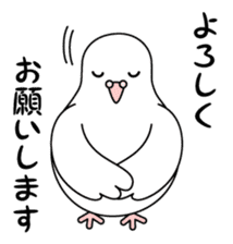 White dove sticker #1327936