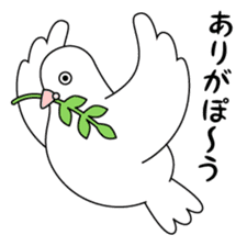 White dove sticker #1327943