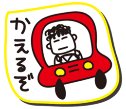 To mom from dad sticker #1327991