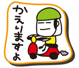 To mom from dad sticker #1327992